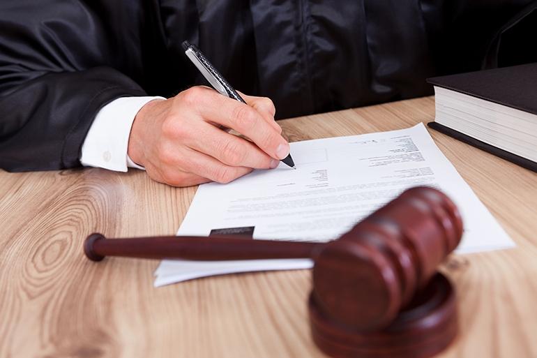 ходатайство в суде
