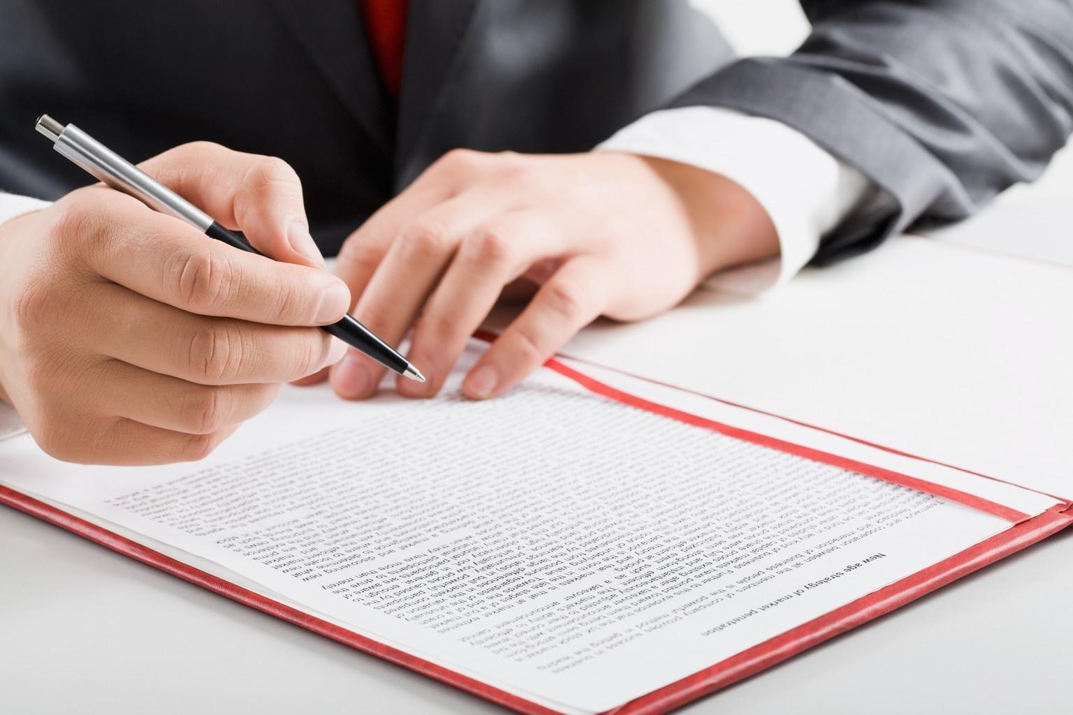 судебная практика по служебному жилью
