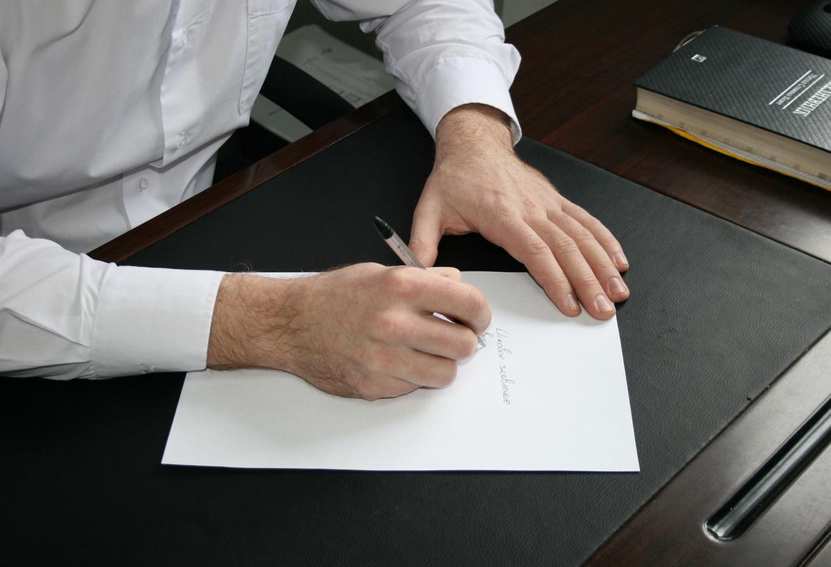 Образец написания расписки о получении алиментов